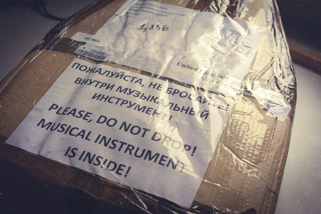 spiky secret ukrainian package sound designer